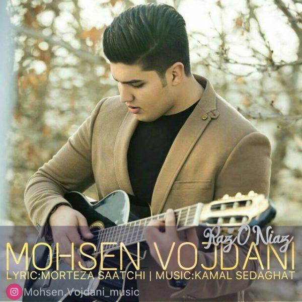 Mohsen Vojdani - Razo Niaz
