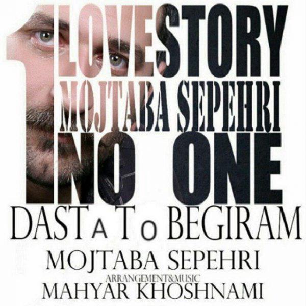 Mojtaba Sepehri - Dastato Begiram