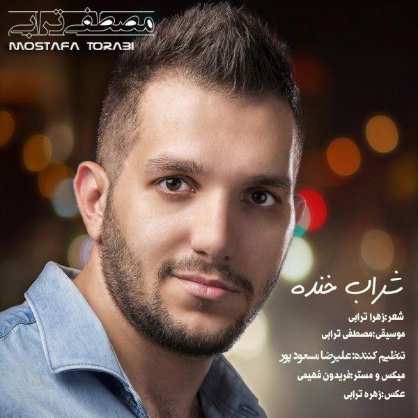 Mostafa Torabi - Sharaabe Khande