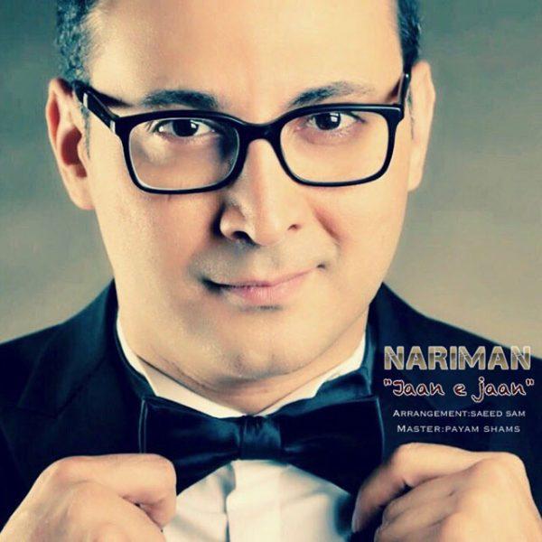 Nariman - Jaan E Jaan