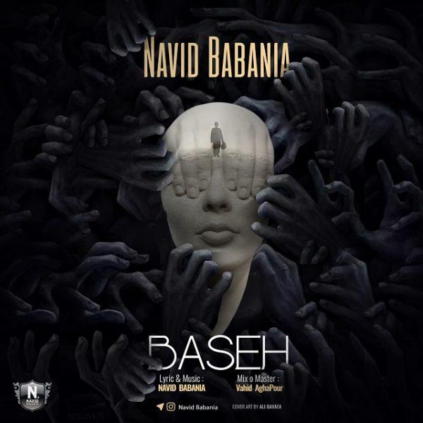 Navid Babania - Baseh