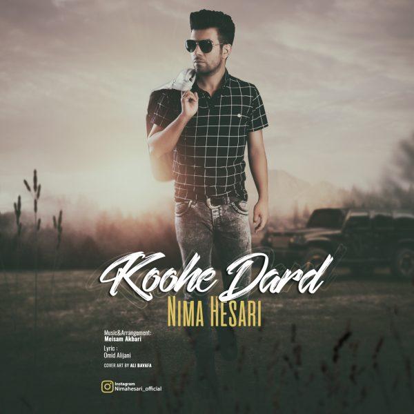 Nima Hesari - Koohe Dard
