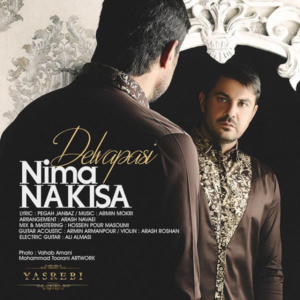 Nima Nakisa - Delvapasi