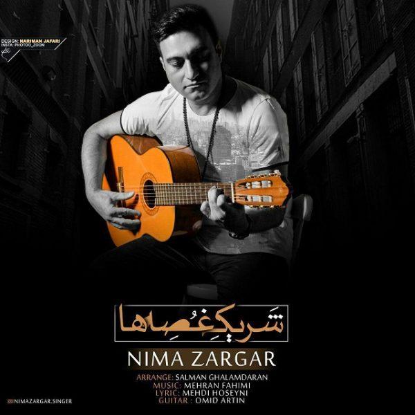 Nima Zargar - Sharike Ghoseha