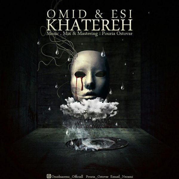 Omid - Khatere (Ft. Esi)