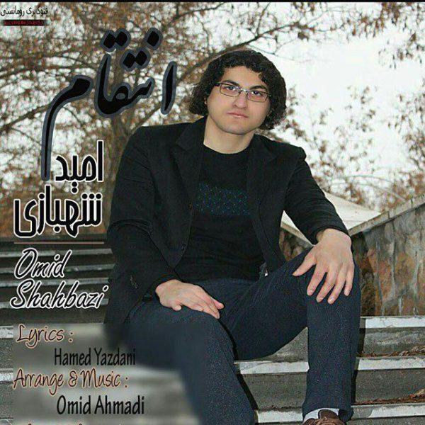 Omid Shahbazi - Entegham