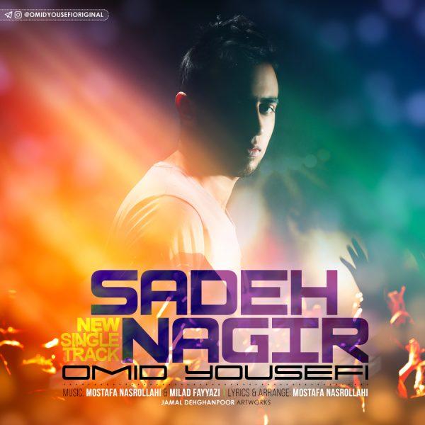 Omid Yousefi - Sadeh Nagir