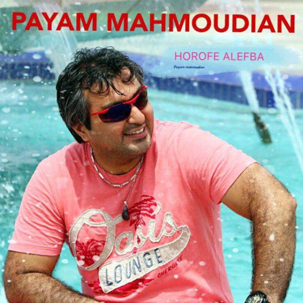 Payam Mahmoudian - Horoofe Alefba