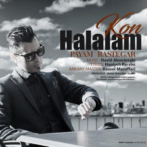 Payam Rastegar - Halalam Kon