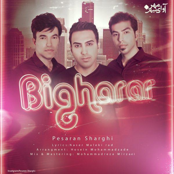 Pesaran Sharghi - Bigharar