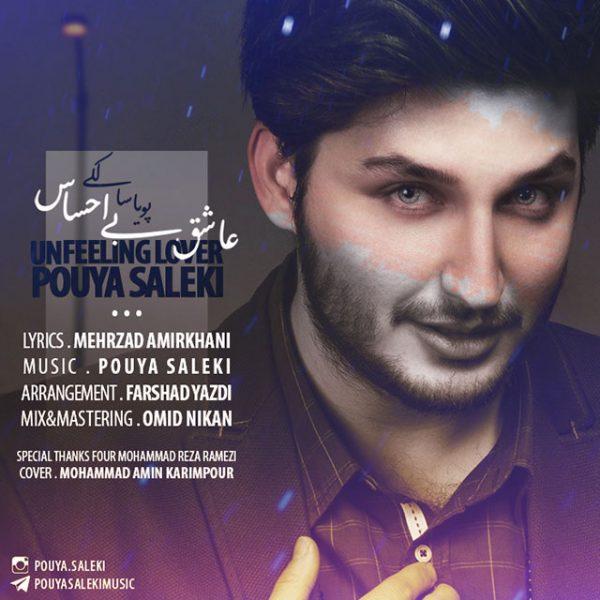 Pouya Saleki - Asheghe Bi Ehsas