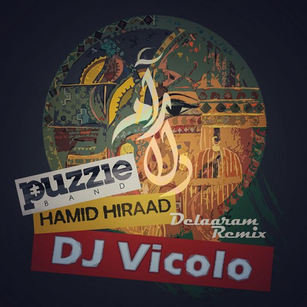 Puzzle Band - Delaraam (Ft. Hamid Hiraad) (Dj Vicolo Remix)
