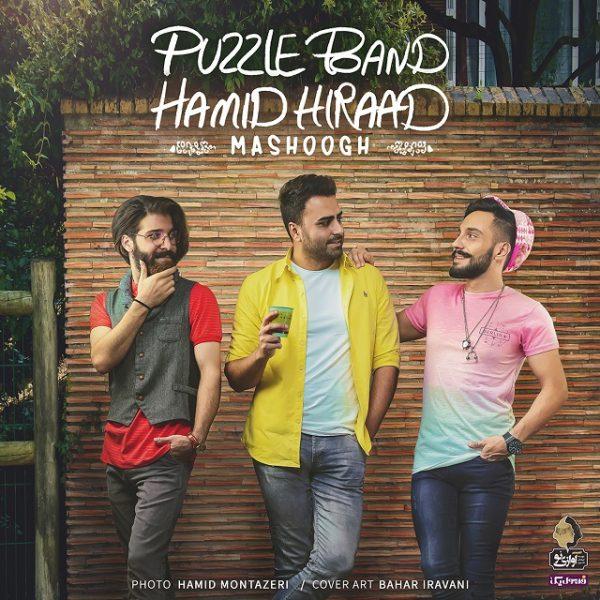 Puzzle Band - Mashooghe (Ft. Hamid Hiraad)