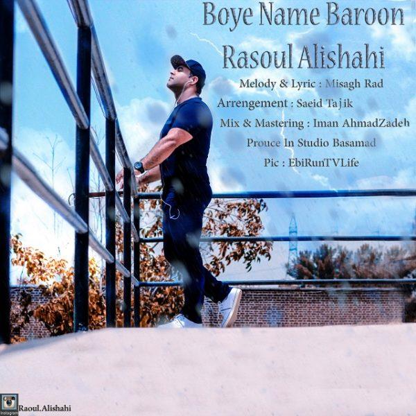 Rasoul Alishahi - Boye Name Baroon