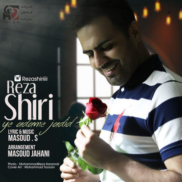 Reza Shiri - Ye Adame Jadid
