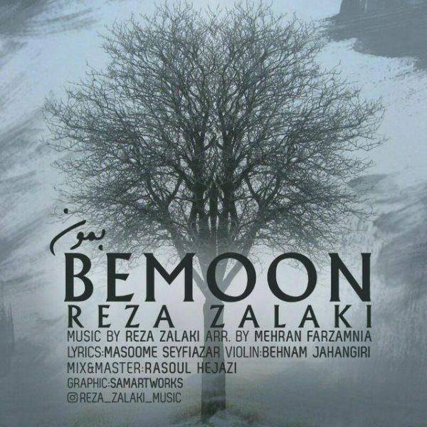 Reza Zalaki - Bemoon