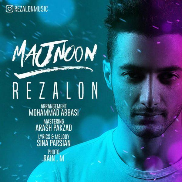 Rezalon - Majnoon