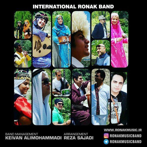 Ronak Band - Ronak Novin