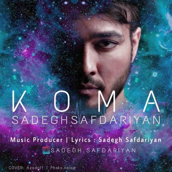 Sadegh Safdariyan - Koma
