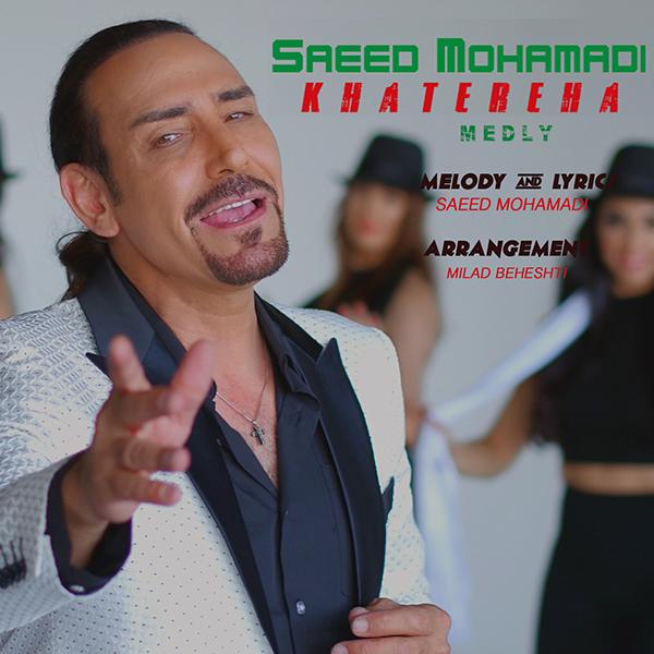 Saeed Mohammadi - Khatereha (Medly)