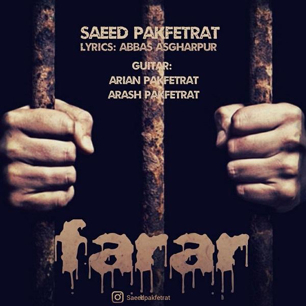 Saeed Pakfetrat - Farar