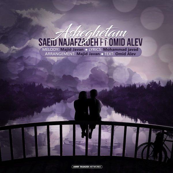 Saeid Najafzadeh & Omid Alev - Asheghetam