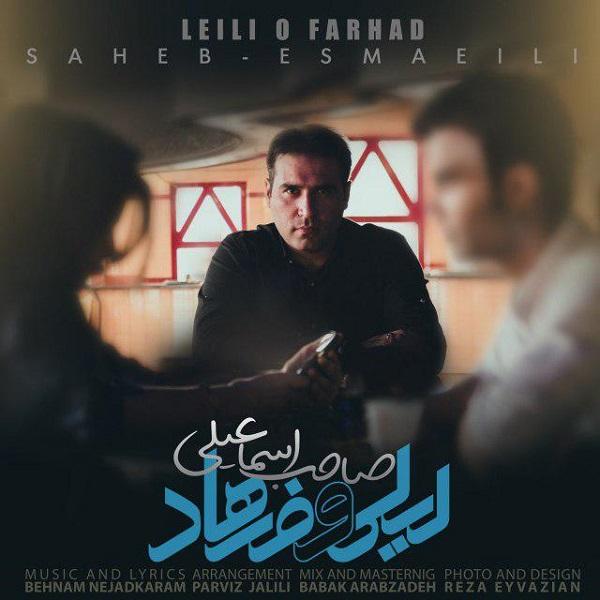 Saheb Esmaeili - Leili O Farhad