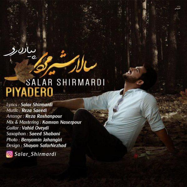 Salar Shirmardi - Piyadero