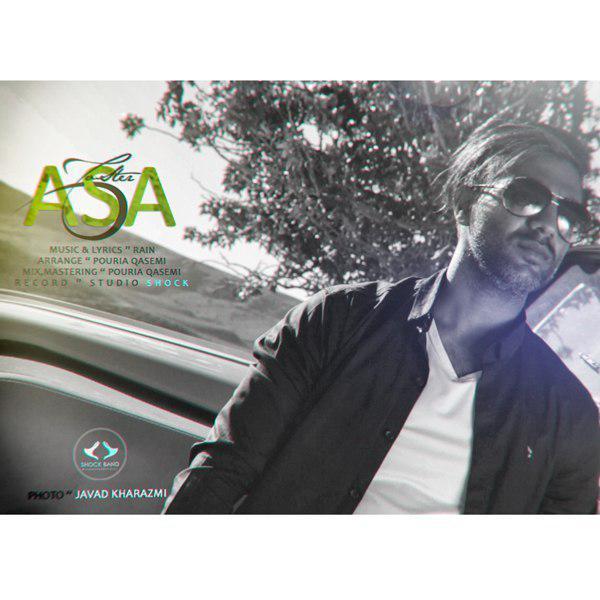 Shojaat Asa - Asheghooneh