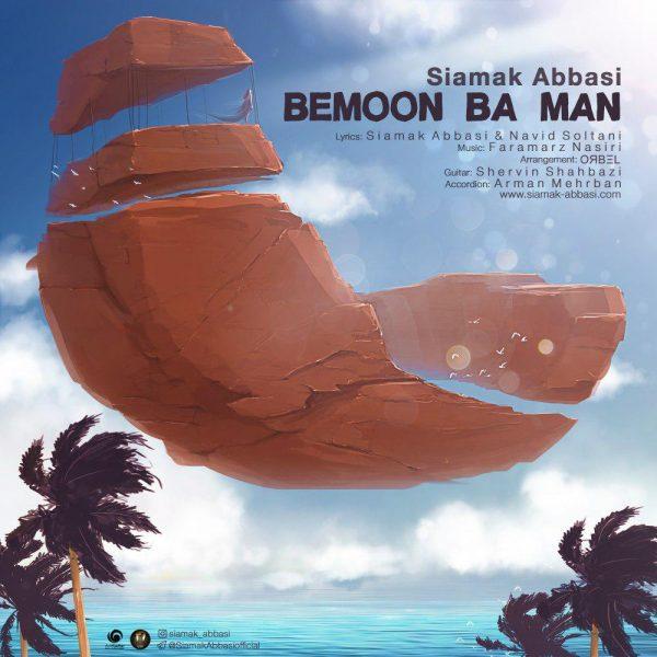 Siamak Abbasi - Bemon Ba Man