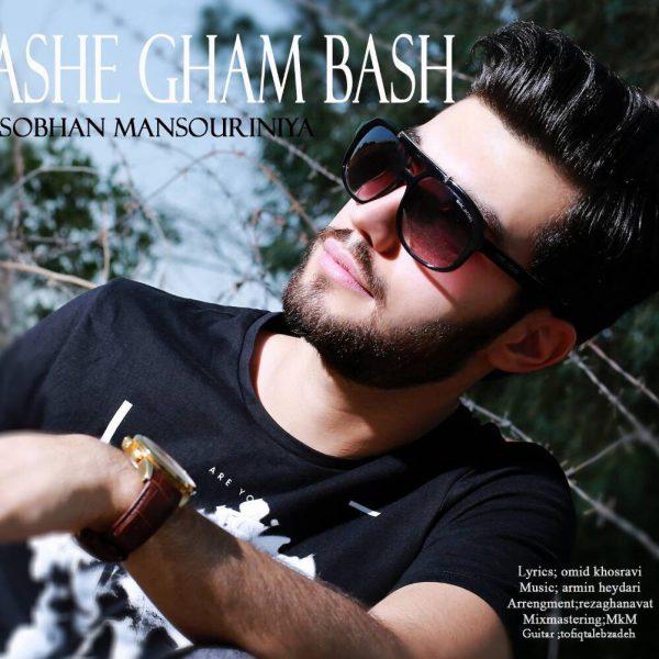 Sobhan Mansouriniya - Ashegham Bash