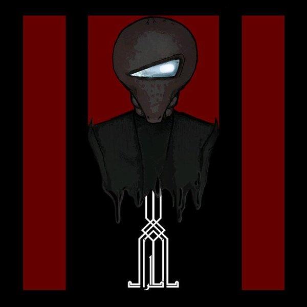 Taham - Yerooz Shab (Ft Magico, ViollaVia & Gdaal)