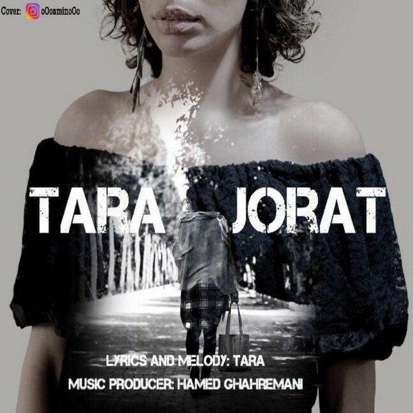 Taraa - Jorat