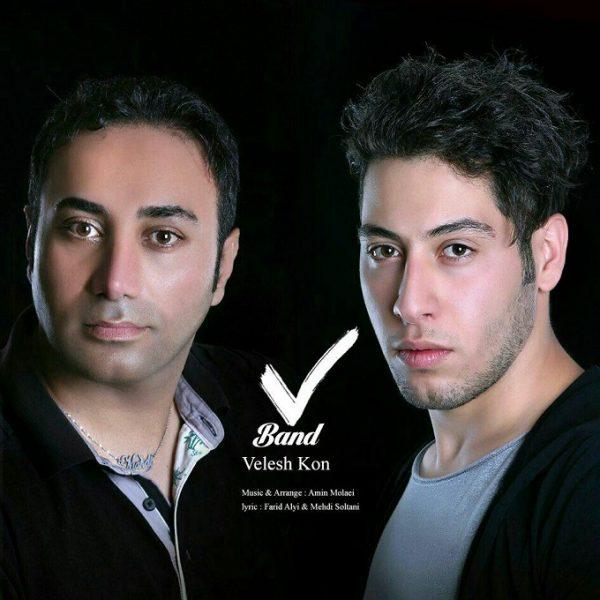 Tik Band (Mehdi Soltani & Farid Alyi) - Velesh Kon