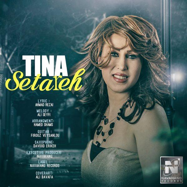 Tina - Setareh