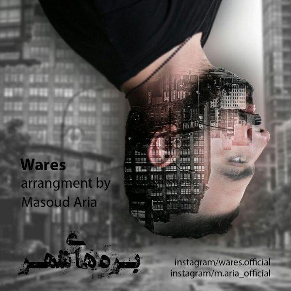 Wares - Barehay Shahr