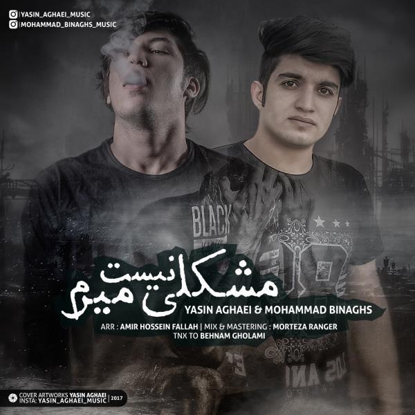 Yasin Aghaei & Mohammad Binaghs - Moshkeli Nist Miram