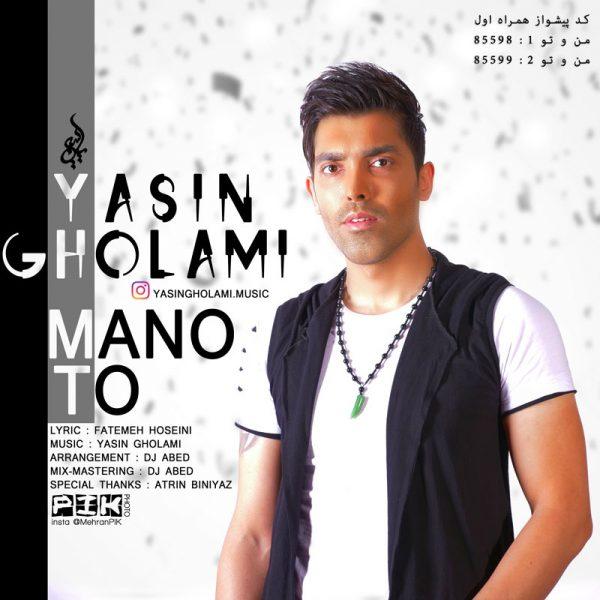 Yasin Gholami - Mano To
