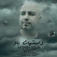 Afshin Silva – Dasthaye Baad