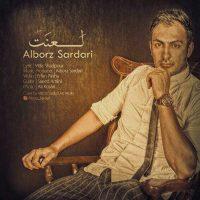 Alborz Sardari – Lanat