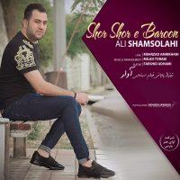 Ali Shamsolahi – Shor Shore Baroon