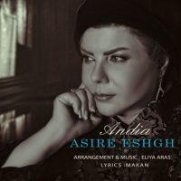 Andia – Asire Eshgh