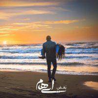 Ehaam – Boghz