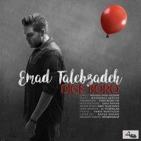 Emad Talebzadeh – Dige Boro