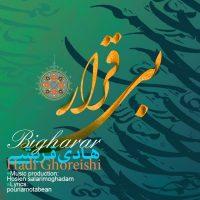 Hadi Ghoreishi – Bi Gharar