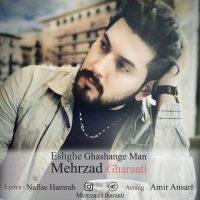 Mehrzad Gharaati – Eshghe Ghashange Man