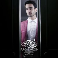 Mohammad Mohammad Pour – Arom Arom