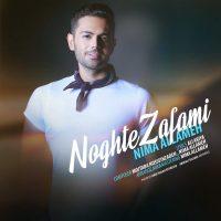 Nima Allameh – Noghte Zafami