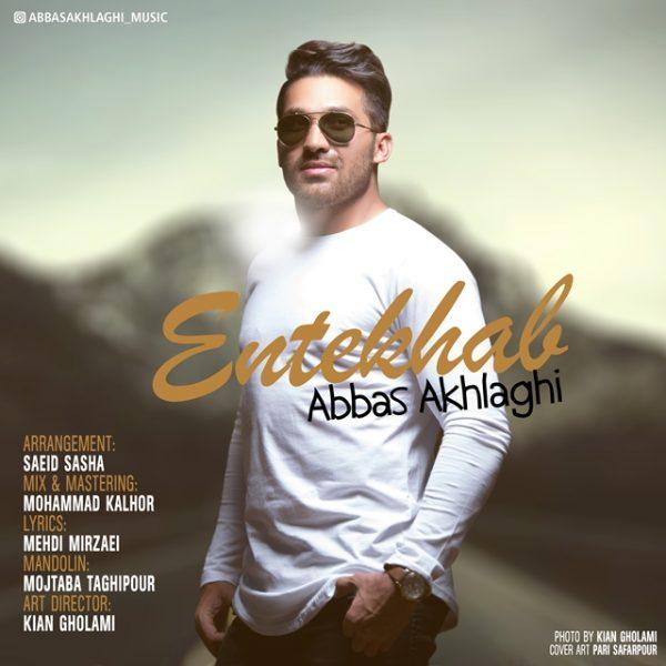 Abbas Akhlaghi - Entekhab