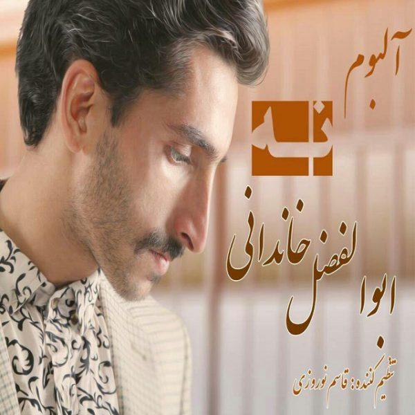 Abolfazl Khandani - Halo Ahvale Man